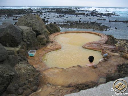 Baños termales u Onsen