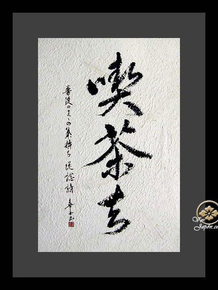 Caligrafía  Caligrafia2_Japon